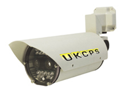 UKCPS offer static or mobile ANPR solutions
